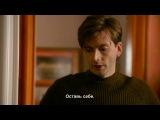 2010/David Tennant/Single Father/Одинокий отец/2 серия/RUS SUBS